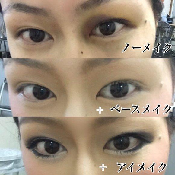 makeup0