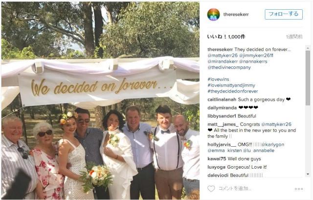 ミランダ・カーさんが実弟の結婚式でブライズメイドに! あまりにも華がありすぎて誰よりも目立っちゃってる!?