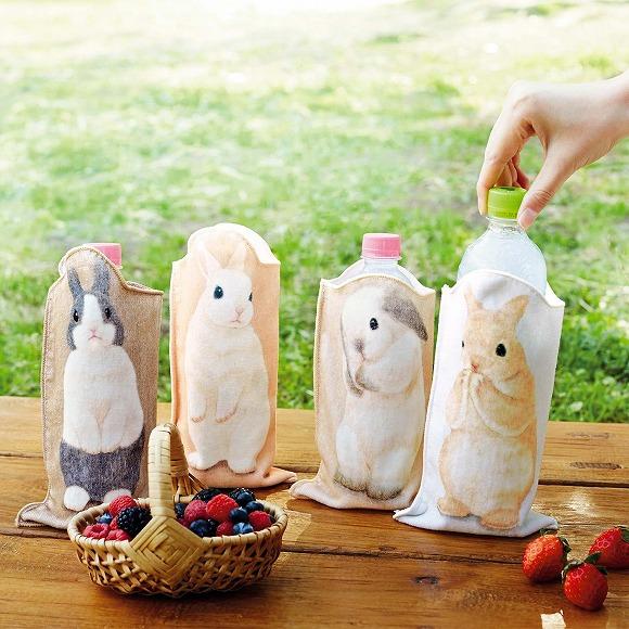 ウサギがぴょんと立つペットボトルカバーが新発売! ペットボトルを入れると「うたっち」するよ…ってかわいすぎか!
