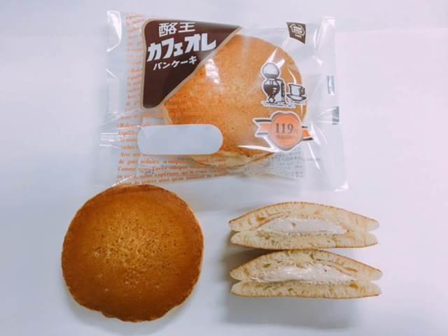福島県のご当地ドリンク「酪王カフェオレ」のパンケーキ発売中 / 東北エリアのミニストップ限定だよ!