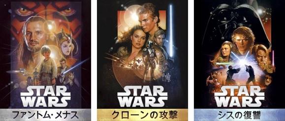 starwars ep1-3