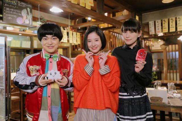 【今夜放送】『東京タラレバ娘』の「タラ」と「レバ」の声はPerfumeのあ〜ちゃん&加藤諒さん! どんな風に演じるのか楽しみすぎる〜