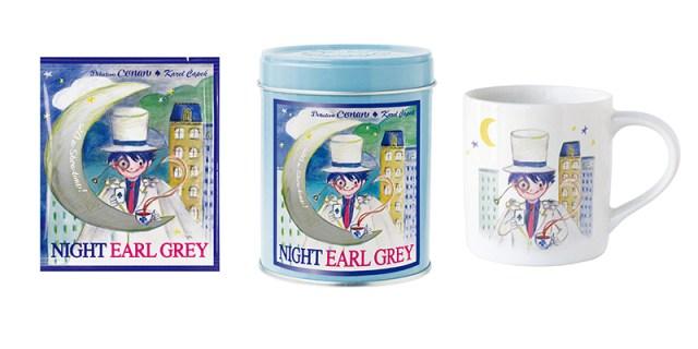 怪盗キッドをイメージした紅茶が登場 / お湯を注ぐと一瞬だけ紫青色になるミステリアスな「ナイトアールグレイ」だよ♪
