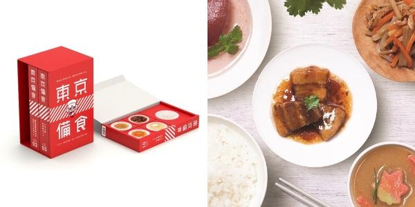 【防災】豪華献立の非常食がセットになった「東京備食」がすごい / 黒豚の角煮に海老しんじょう、デザートまで