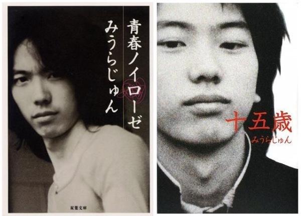 【気づき】みうらじゅんさんの若い頃は菅田将暉さん似のイケメンだった!? サングラスの奥に隠された素顔にドキュン☆
