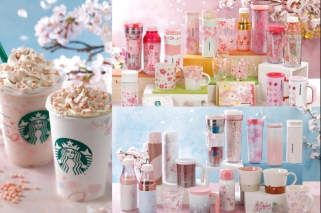 【スタバに春が来た】桜をテーマにしたラテとフラペチーノが登場するよ / 花咲き乱れるタンブラーやボトルなどのグッズも見逃せない!