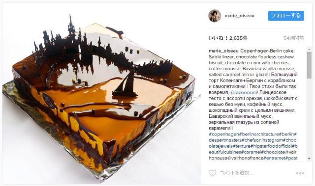 建築家がケーキを作ると「チョコレートの街並み」が誕生!! ガウディなどからインスピレーションを受けた作品の数々をご覧ください