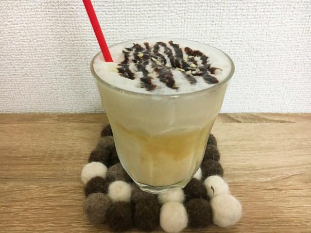 【変化球バレンタイン】ビールとアイスとチョコソースで作る「チョコビールフロート」はフツーのチョコに飽きたオトナにぴったりの予感…実際につくってみたよー!!