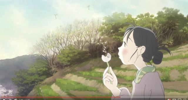 映画賞総なめの話題作『この世界の片隅に』の特別映像が公開!! すずさんの「ありがとう」にジーン…ときます