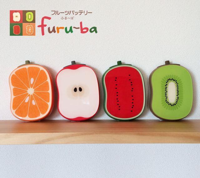 フルーツでスマホを充電できる? オレンジやリンゴみたいなモバイルバッテリーが新発売だよ♪