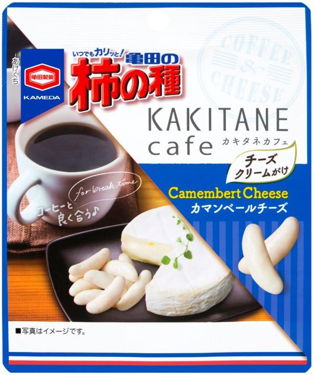 亀田の柿の種がシャレオツになってるーっ!! カマンベールチーズ味でコーヒーやワインにも合うですと…!?