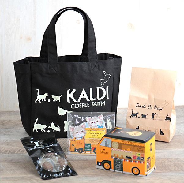 2月22日「猫の日」はカルディへGO! 猫柄トートに紅茶とお菓子が詰まった「ネコの日バッグ」が発売されます♪