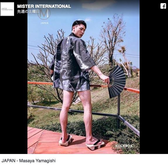 セクシーなはっぴ姿も披露!! 「ミスター・インターナショナル」で2位に輝いた山岸将也さんのスーツ姿や下着姿が最高すぎる