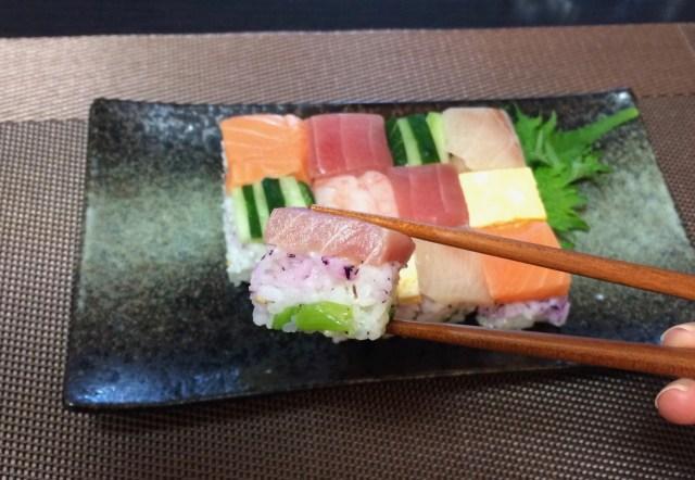 【簡単レシピ】話題のモザイク寿司は「牛乳パック」があれば失敗しないよ / 全方向から楽しめるモザイク寿司の作り方
