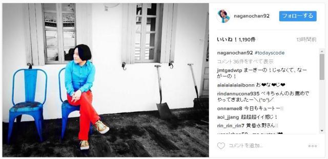 お笑い芸人 永野のインスタがシャレオツすぎる!? いつも同じ服なのにハッシュタグは「#todayscode」