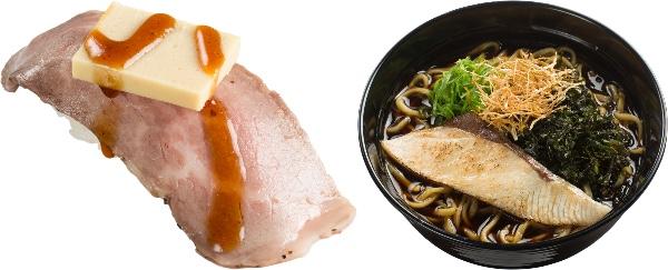 【革命的!】スシローから黒毛和牛にフォアグラを使ったお寿司が登場 / ブリからダシを取ったブラックラーメンも