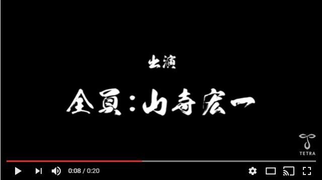 【声優全員・山寺宏一】1人で全役演じ、3話ごとに声優を変える前代未聞のショートアニメ『彼岸島X』の大トリに山ちゃんが抜擢!! これは神回の予感です