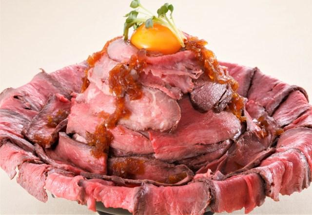 「1ポンド」って盛りすぎっ! 肉好き歓喜の「メガローストビーフ丼」がめっちゃおいしそうだぞっ