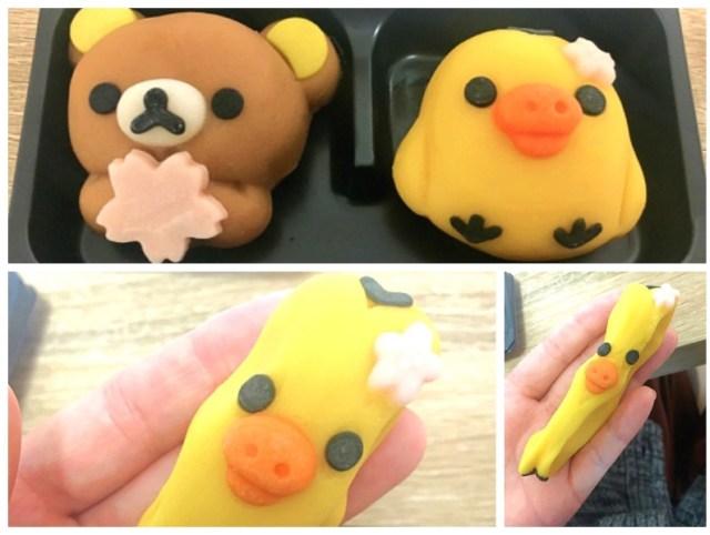 「リラックマ和菓子」が可愛すぎてナイフで切れない!! …から、半分に割ろうとしたら伸びたでござる