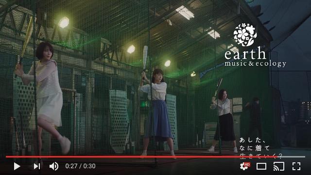 「明日なに着て生きて行く?」のアースミュージック&エコロジーの新CMに鈴木京香さんと広瀬すずさんが登場 / やるせない想いを抱いてバッティングセンターに並ぶ3人に共感
