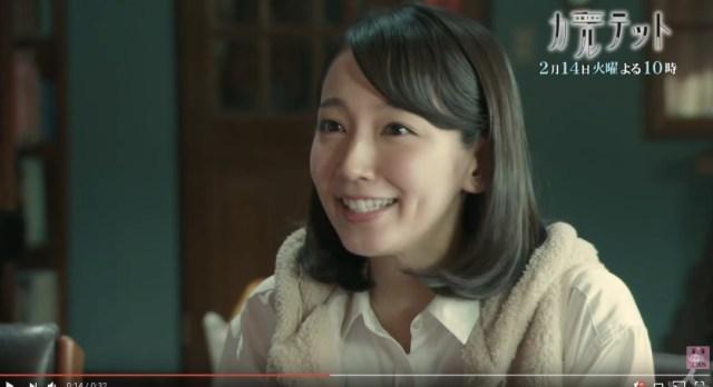 笑顔なのにコワイ!! 最恐悪女「アリスちゃん」を演じる吉岡里帆の演技に全視聴者が毎回震える… / 「不思議の国のアリス」との関連も話題に
