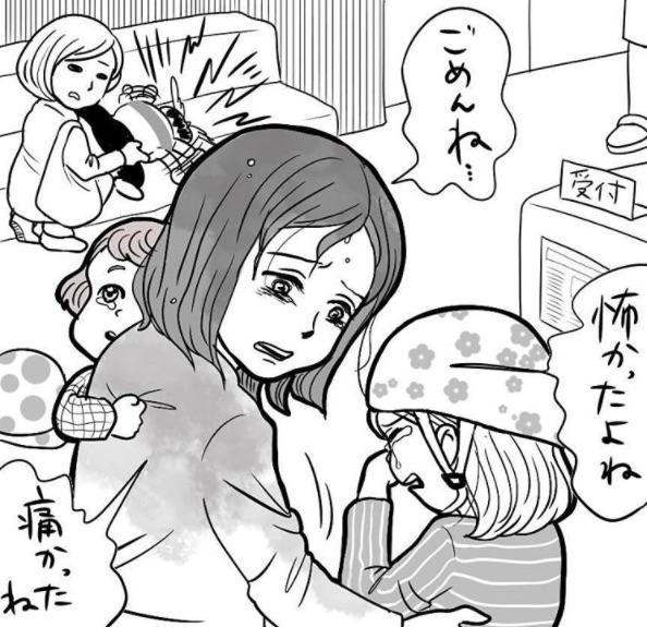 【母だって人間だ】母と娘ふたりに起きたアクシデントに考えさせられる / インスタグラムに投稿された漫画が話題に