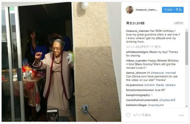 【憧れる】100歳の誕生日会でファンキーなダンスを披露するおばあちゃん / 曲はなんとブルーノ・マーズ