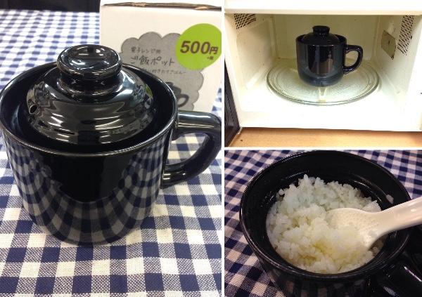 レンジ7分でご飯が炊ける…!? 3COINSの「電子レンジ用ご飯ポット」の実力やいかに? 1合分のご飯が炊けるから一人暮らしに最適
