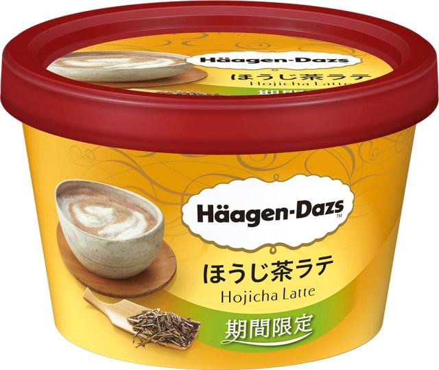 【期間限定】ハーゲンダッツの新味は「ほうじ茶ラテ」だよ♪ ほうじ茶の香りと甘いミルクがどんなハーモニーを奏でる?