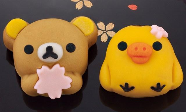 お花見に連れて行きたい! 「リラックマ」&「キイロイトリ」の和菓子がめちゃんこかわいいよ~
