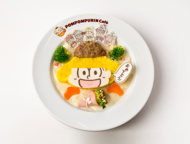 おそ松さんがポムポムプリンの誕生日祝いに横浜へ! 「十四松の特製ホワイトシチュー」などコラボメニューやグッズも盛りだくさん