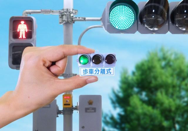 信号機を手でつかめちゃう!! 「日本信号 ミニチュア灯器コレクション」がオフィシャルコラボならではの精巧さ!