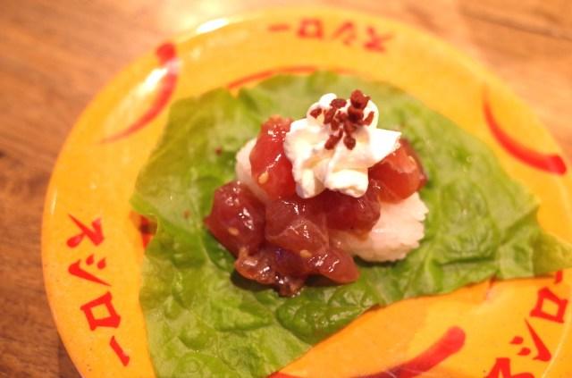 スシロー新作「生クリームの乗ったお寿司」が美味しくて震えた! なくなり次第、販売終了ですよ〜っ