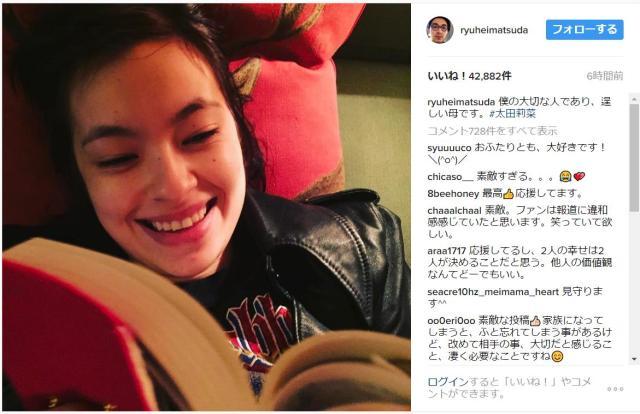 【泣ける】松田龍平が妻・太田莉菜の写真をInstagramへ投稿!「僕の大切な人であり、逞しい母です」 弟の松田翔太さんもコメント