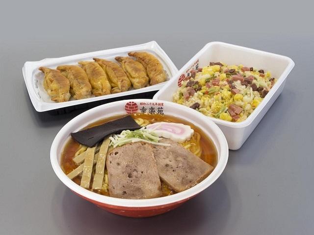 え、これってケーキなの!? 幸楽苑監修「あっさり中華そばケーキ」が新発売 / チャーハンやギョーザもあるし完全に中華料理です!