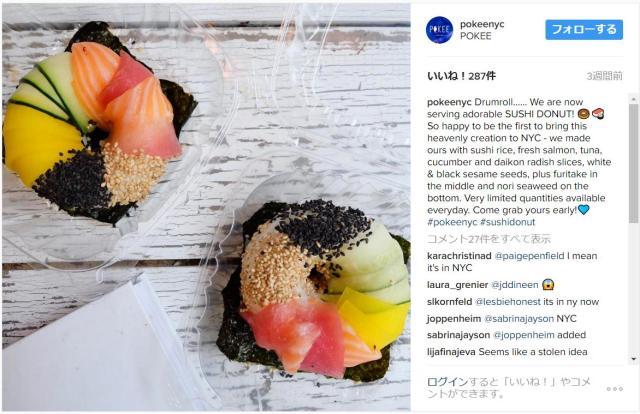 NYで人気の「寿司ドーナツ」がカラフルでオシャレすぎ! 今後本格的にブームがやって来るかも!?