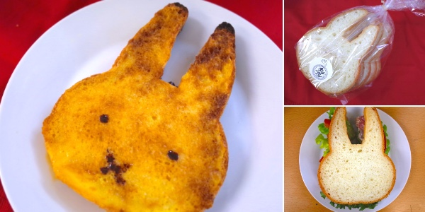 ウサギ食パンで「ミッフィーのフレンチトースト」を作ってみたら…罪深い可愛さにトキメキが止まらないぃぃぃい