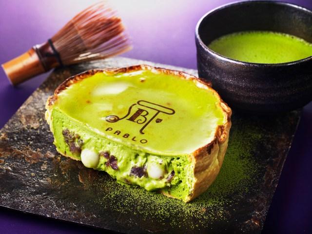 PABLOの期間限定「焼きたて宇治抹茶チーズタルト」が今年も登場したよ! 宇治抹茶・つぶあん・白玉がとろ~りとろける和スイーツです♪