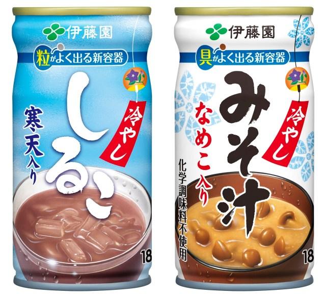 伊藤園の新しい飲み物「冷やしみそ汁」って何なのよ!? 「冷やししるこ」は美味しそうなんだけど…