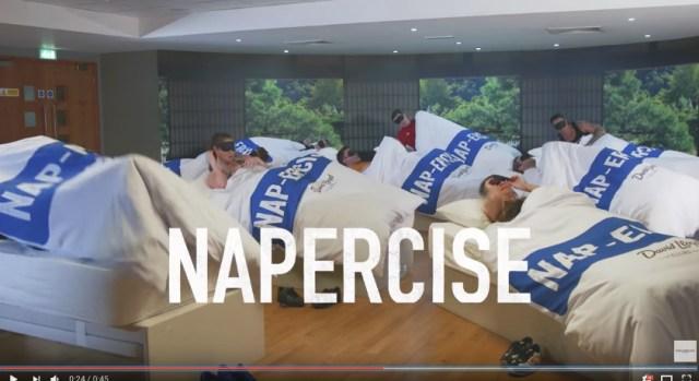 スポーツジムが「ベッドに横になるエクササイズ」を提案! やることはズバリ「昼寝」です