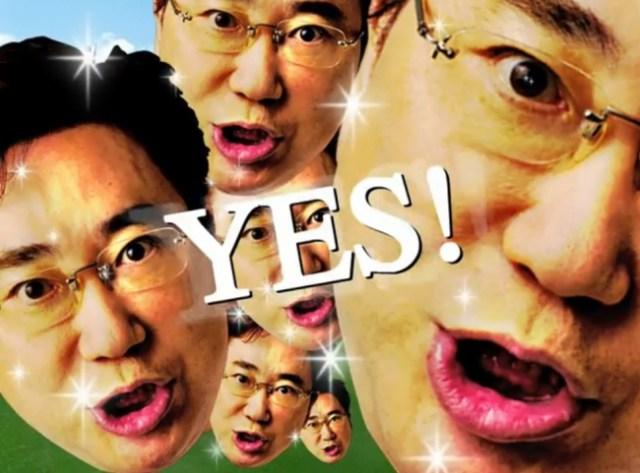 【YES!】高須院長出演の岐阜県高鷲町(たかすちょう)PR動画がほぼ放送事故! 狂気を感じるし、内容が頭に入らないよぉぉおおおお