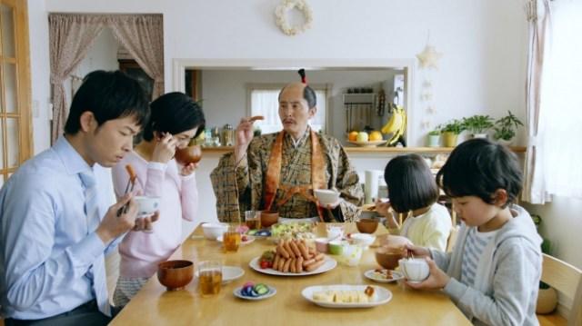 【孤独じゃないグルメ】松重豊さんが殿様に大変身! 美味しそうにじっくり味わって食べてて…続きが気になるよ〜っ