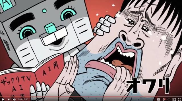 【佐藤二朗 濃いめ】2分でわかる教養番組「ザックリTV」がクセになる!! 「相対性理論」「三国志」「脱毛」などざっくり2分で解説なのに勉強になるよ!
