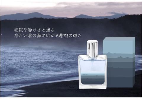 """""""土方歳三の香水"""" ってどんな香り!? ヴィレヴァン「日本史特集」に集まった商品がバラエティーに富みすぎてるう!"""