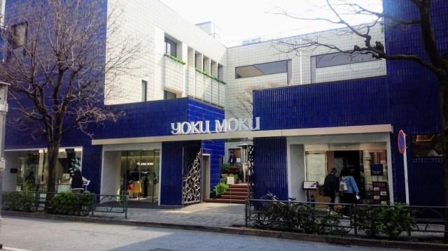 【豆知識】ヨックモック青山本店のカフェはピカソの作品だらけ! 美味しい食事と一緒にハイレベルなアートが楽しめる凄すぎ空間