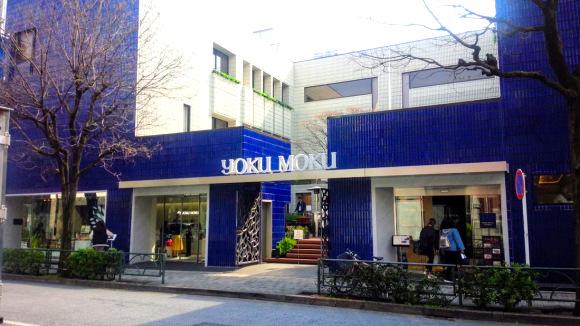本店 ヨックモック 青山