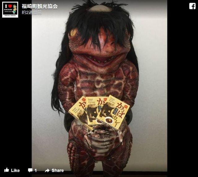 兵庫県福崎町のゆるキャラ「ガジロウ」は大人も泣くレベルの怖さ / 見た目のクオリティが高すぎてふぬけにされそう