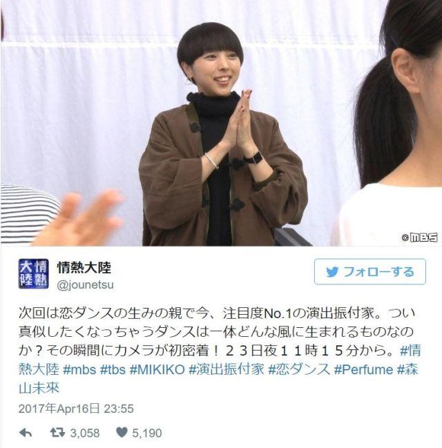 """今夜の「情熱大陸」に """"恋ダンス"""" やPerfumeの振付で知られるMIKIKO先生が登場 / リオ五輪閉会式後の半年間に密着してるらしいよ!"""