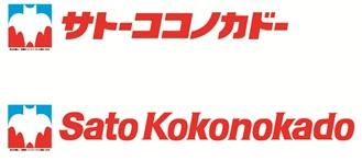 イトーヨーカドーじゃなくて「サトーココノカドー」 クレヨンしんちゃんに登場する架空のスーパーが春日部にオープンするよ!