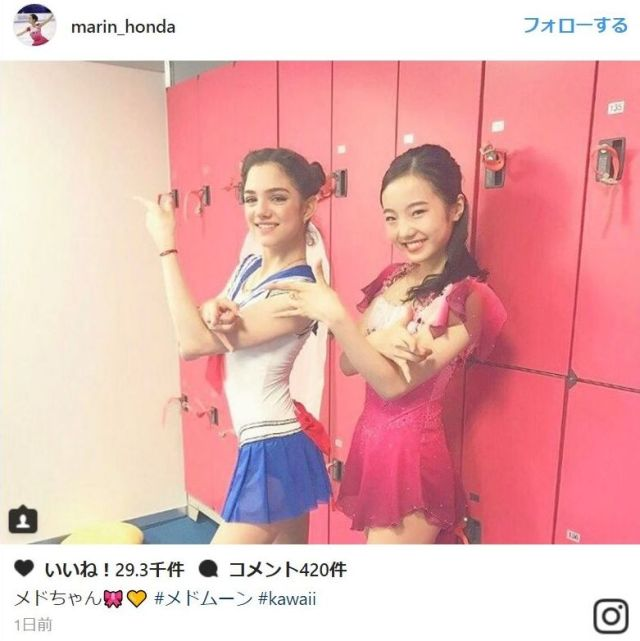 【天使すぎる】月に代わってお仕置きよ! メドベージェワ選手と本田真凜の2ショットが最高にかわいいと話題です
